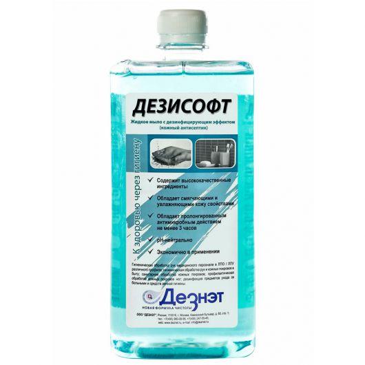 Дезисофт - жидкое мыло с дезинфицирующим эффектом 1Л